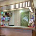 旅館三河屋本店